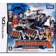 Nintendo DS Zoids Battle Colosseum Japan F/S
