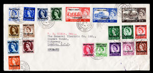 TANGIER 1957 QEII set on single cover. 20 overprinted GB stamps. NICE!