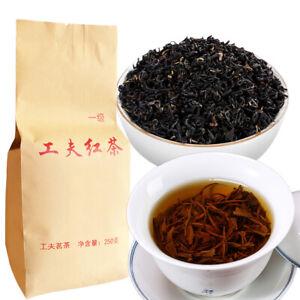 250g Premium Dian Hong Famous Yunnan Black Tea Gongfu Dianhong Organic Tea