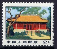 P R China 1971 R14 (2f) Revolutionary Sacred Places MNH O.G.