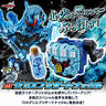 NEW Bandai Kamen Rider Build Transformation frost DX GREASE Blizzard knuckle F/S