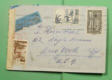 Dr Who 1941 Morocco Casablanca Airmail To Usa Wwii Censored f79441
