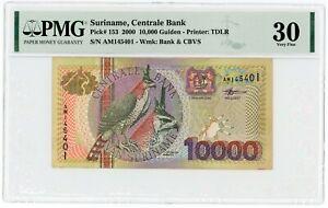 🔸SURINAME 10000 GULDEN 2000 P-153 PMG 30 VF🔸
