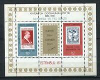 31120) Turkey 1981 MNH Balkanfila S/S Scott #2195