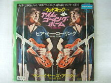 TEN YEARS AFTER I'M GOING HOME / JAPAN 7INCH