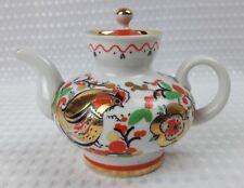 Leningrad Lomonosov Porcelain Factory USSR 1/2 Pint Teapot Vintage Excellent