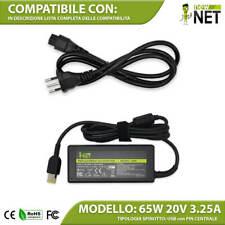 Alimentatore 20V 3.25A 65W compatibile con Lenovo G50-45 G50-70 G50-80 (USB)