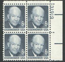 Vintage Unused US Postage Block 6 Cent Stamps EISENHOWER