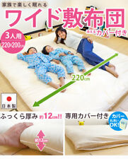 Futon Mattress Family Size Japanese Traditional Japan New