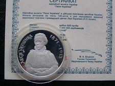 """Ukraine,1000000 karb coin """"Lesya Ukrainka"""" Silver 1996 year"""