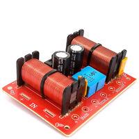 1PCS 150W 3 Way Audio Speaker Frequency Divider Loudspeaker Crossover Filter