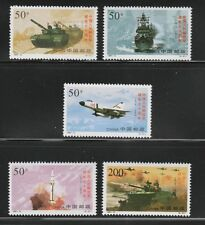 People's Liberation Army 70th Anniv. set of 5 mnh stamps 1997 China #2782-6