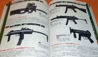 The Perfect Bible of World's Guns book handgun pistol rifle japanese #0395
