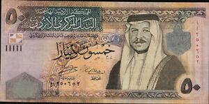 JORDAN 50 DINARS 2008 UNC P38 Banknote Forgery one rare