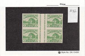 1935 MNH 1ct Green Farley Gutter Block/4 #766 - MNH