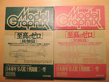 Limited production 1/72 Fine Molds ULTIMATE ZERO Type21