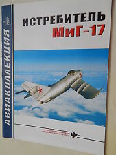 AVIACOLLECTION Issues Su-15,Yak-38/130,Pe-8,Q-5,MiG-17/19,Be-6,An-72,Tu-95,Pe-8