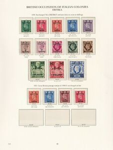 ERITREA, NICE KGVI MINT SELECTION ON 2 SCANS.