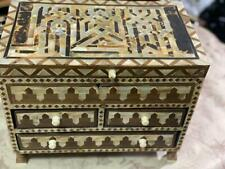 "Vintage Handmade Wood Jewelry Box Inlaid Mother of Pearl Tortoise Back 12""x7.2"""