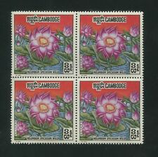 1970 Cambodia & Arabic Transposed Postage Stamp #231a Mint OG VF Block of 4