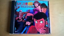 """CD MUSICALE LUPIN THE 3RD """"30TH ANNIVERSARY SPECIAL"""""""