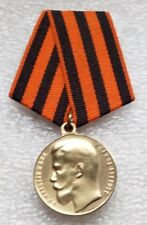 For Courage 2nd Class Degree Russian Imperial Nicholas II Military medal