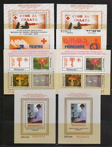NORTH MACEDONIA 1990s MNH STAMPS COLLECTION ALL DIFFERENT 7 STAMPS & 27 M/S