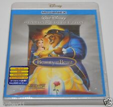 New Beauty and the Beast Diamond Collection Blu-ray DVD MovieNEX Japan VWAS-6078