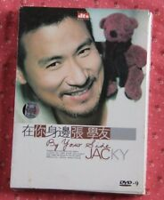 By Your Side Jacky Cheung DVD region 9 Chinese Mandarin Music karaoke NEW