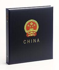 Davo LX Album China V 2013-2017 hingeless Chine avec pochettes 中国 邮票册
