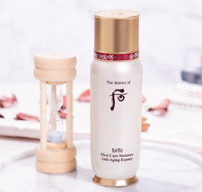 [The History of Whoo] Bichup Soonhwan Essence Anti-Aging+Free Samples