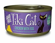 New listing Tiki Cat Koolina Luau Chicken with Eggs Cat Food 2.8oz 12 count
