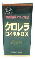 Chlorella Royal DX 1550 tablets for 50-100 days 100% Natural Chlorella Yuki