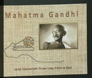 MAHATMA GANDHI INDIA SPECIAL COMMEMRATIVE STAMP PRINTED ON KHADI