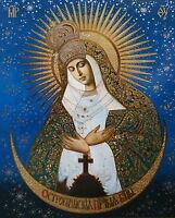 CHURCH  Icon OSTRABRAMA  PRINT ON BOARD  CHRISTIAN ORTHODOX russia russian
