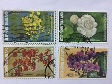1974 Thailand Stamps Complete Set Lot 4