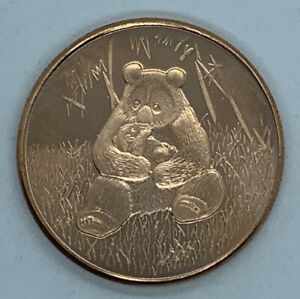 1 oz Copper Panda Round Coin | SilverTowne