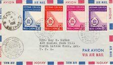 "Vietnam-USA 1958 FDC complete Michel#164-7 ""UNESCO"""