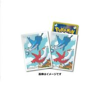 Pokemon card sleeve Deck shield Latios Latias 64sheets Japanese Center Limited