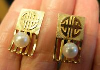 Vintage Yellow 14K Gold Chinese Lucky Cultured Pearl Cuff-links No Scrap  8.6 GM