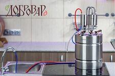 """Alcohol mashine, distiller, make whiskey, hootch. """"Dobrovar Vtoroy"""" 17 liters"""