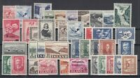 Z4702/ ICELAND – 1952 / 1957 MINT MNH SEMI MODERN LOT – CV 370 $