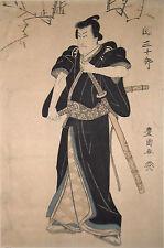 Original Japanischer Farbholzschnitt, Toyokuni I., Utagawa (1769-1825)
