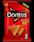 Doritos Mexican Tacos 60g X 12 Bags For A Limited Time Japan Frito-lay