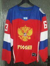 Dadonov 63 Дадонов Russia Russland Россия Eishockey Jersey Trikot Shirt L