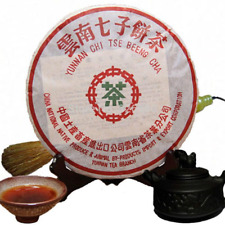 Oldest Pu'er Tea Black Puerh Tea Decline Blood Pressure Resist Arteriosclerosis