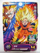 Super Dragon BallHeroesSH  1-30CSon Goten