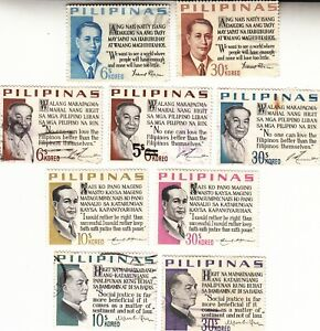 Philippines. Honoring Former Presidents: Presidential Sayings.19 stamps. Used NG
