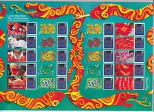 GB Post Office étiquette feuille LS84 Lunar Year of the Snake 2013/14; Parfait Comme neuf.