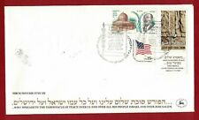 1977 Israel Egypt & Israel Peace Treaty cover good condition